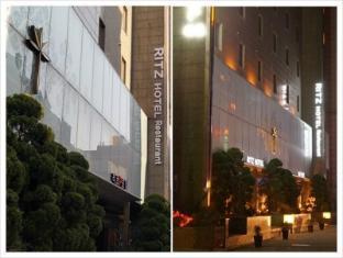 Ritz Seoul Hotel