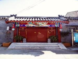 BackHome Beijing Guest House