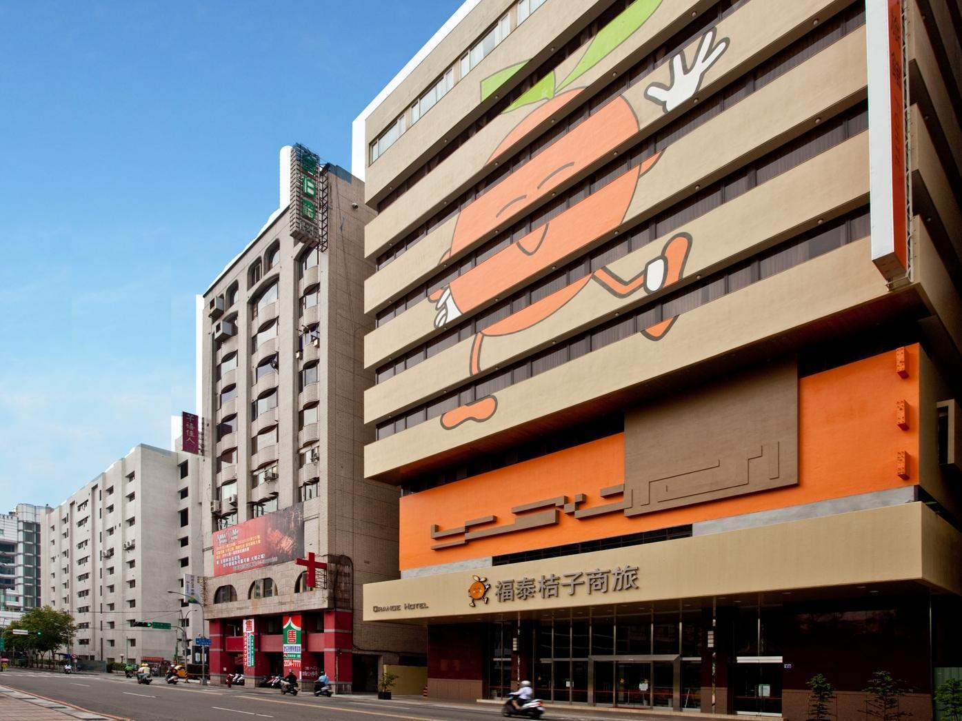 Orange Hotel Park Taichung