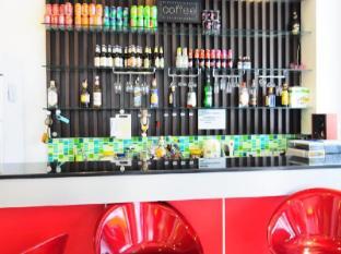 Tuana YK Patong Resort Hotel Phuket - Pub/lounge