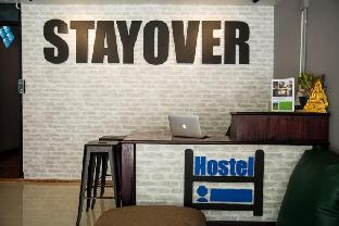 Stayover Hostel สเตย์โอเวอร์ โฮสเทล
