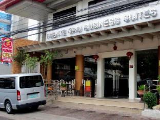 Fuente Oro Business Suites Mesto Cebu - vhod