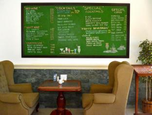 Panglao Regents Park Ile de Panglao - Restaurant