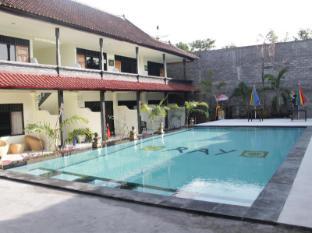 Ray Beach Inn - Bali