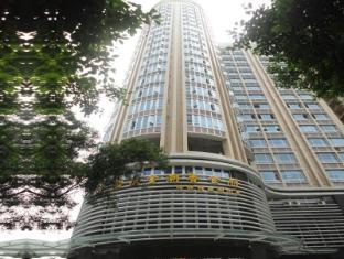 Guangdong Geological Landscape Hotel