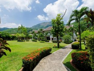 The Serenity Golf Hotel Phuket - Ogród