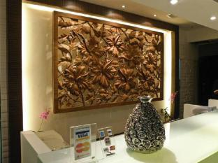 Penview Hotel Kuching - Reception