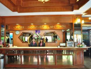 Top North Hotel Chiang Mai - Reception