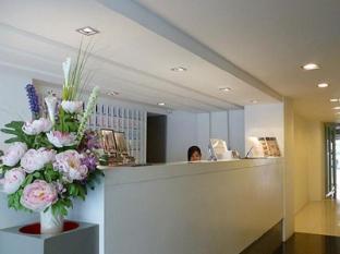 My hotel CMYK @ Ratchada Bangkok - Recepción