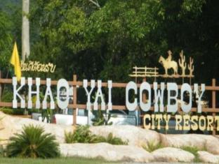 Khao Yai Cowboy City Resort - Khao Yai