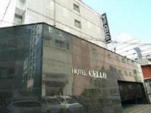 호텔 첼로  (Hotel Cello)