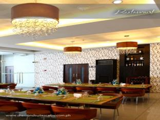 Diamond Suites & Residences Cebu City - Restoran
