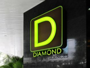 Diamond Suites & Residences Cebu City