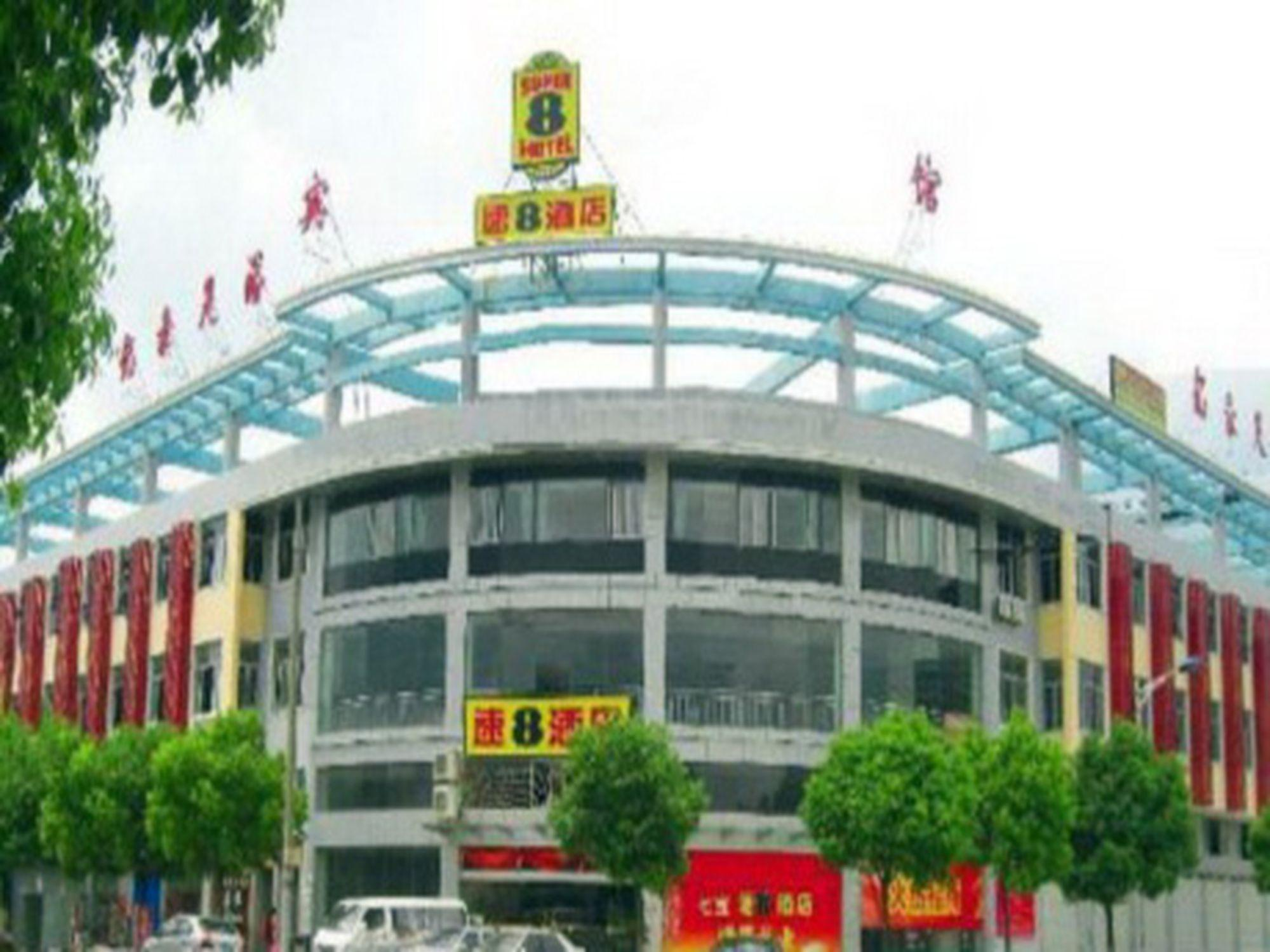 Super 8 Shanghai Hongqiao Transportation Hub Jiu Du Lu
