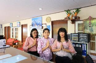 The Siam Guest House เดอะ สยาม เกสต์เฮาส์