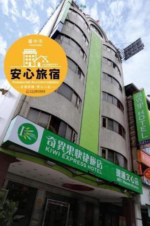 Kiwi Hotel MRT Wenxin Branch (Feng Chia Branch 1) Taichung