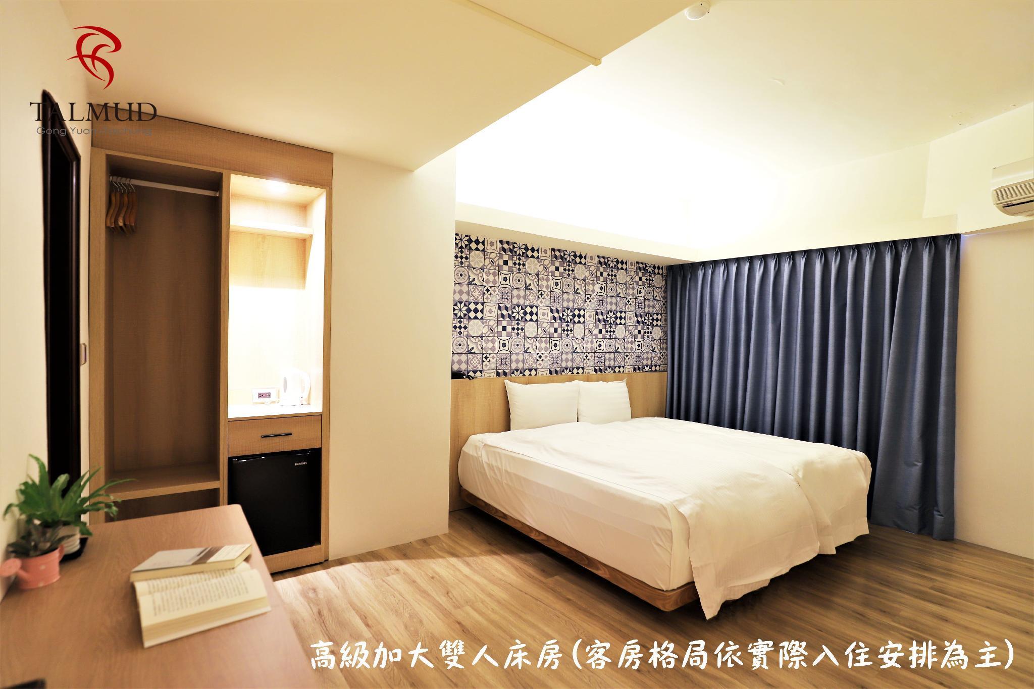 Talmud Business Hotel � Gong Yuan