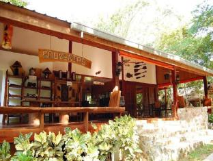 Busuanga Island Paradise Hotel Coron - Shops