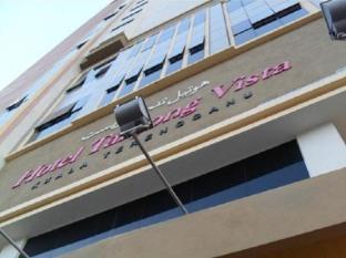 /ms-my/hotel-tanjong-vista/hotel/kuala-terengganu-my.html?asq=jGXBHFvRg5Z51Emf%2fbXG4w%3d%3d