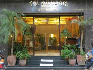 Artisan Boutique Hotel Hanojus - Fojė