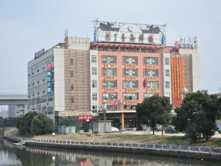 Jinjiang Inn Shanghai Xinsong Rd