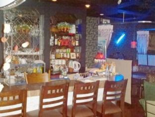 Goodstay Kyungha Spa Hotel Daejeon - Pub