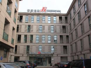 Jinjiang Inn Shanghai Baoshan Shengqiao