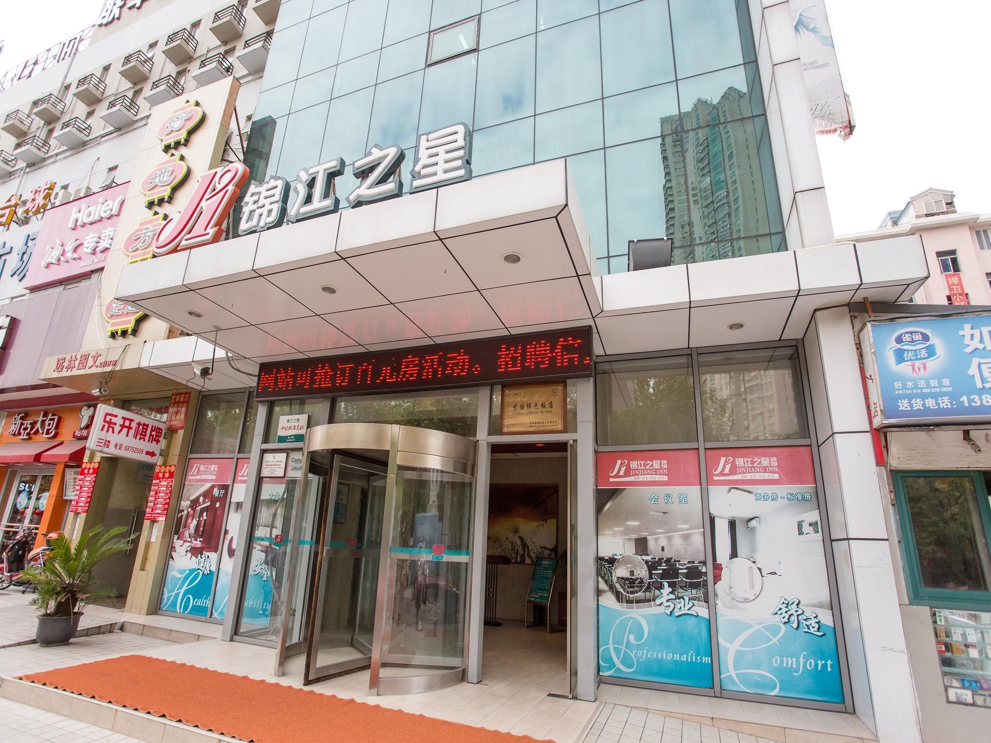 Jinjiang Inn Shanghai Lujiazui