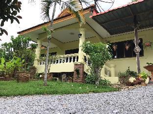 House of Garden House of Garden