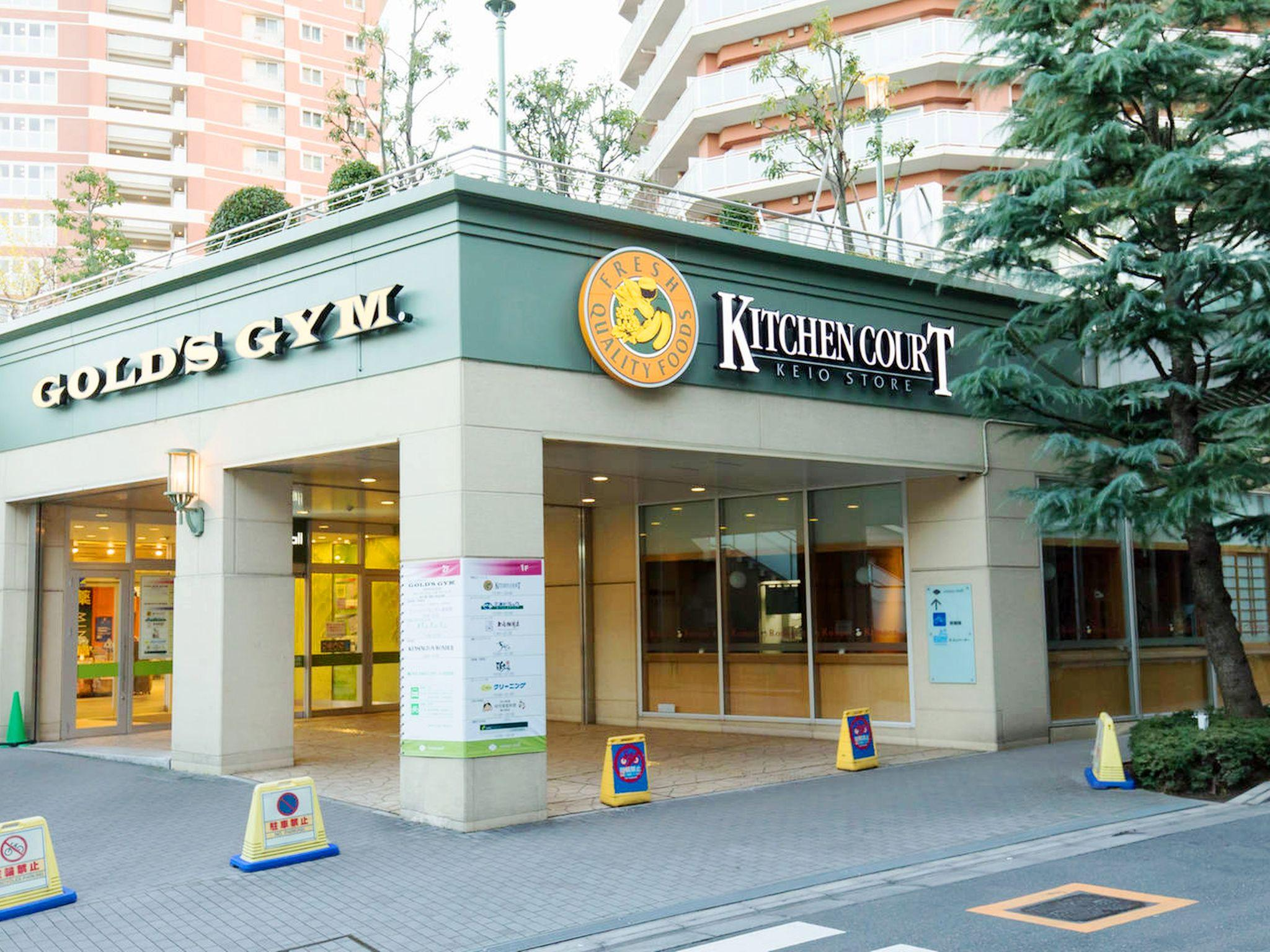 CPM TokyoSAKURAroom Near Shinjuku