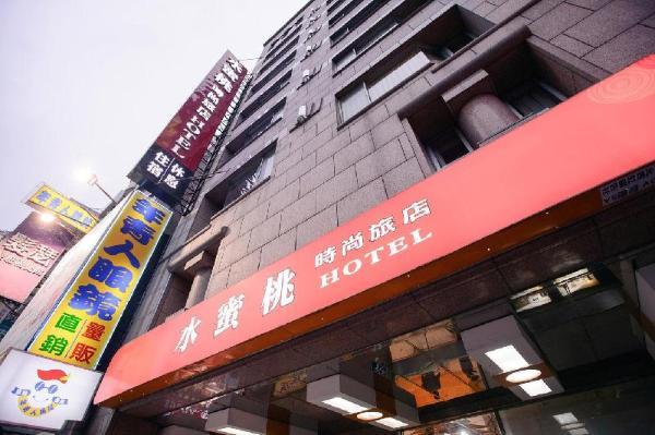 Peach Hotel Hsinchu