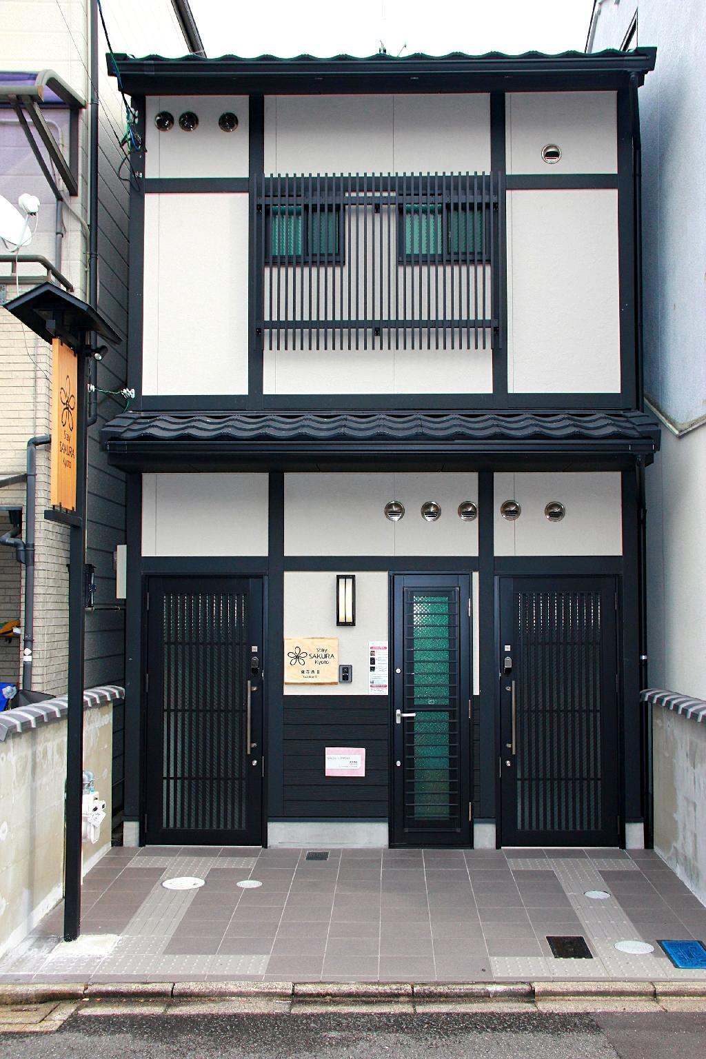 Kyoto Stay SAKURA Toji West 2