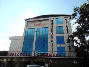 Xaysomboun Hotel Vientiane - Exterior