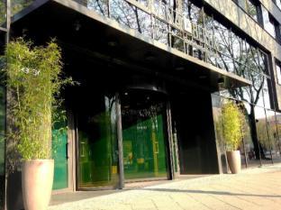 Sana Berlin Hotel Berlin - Entrance