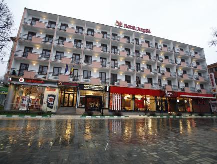 Hotel Arges Pitesti