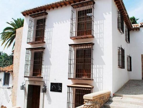 Apartamentos Turisticos Alhambra Granada