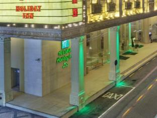 Holiday Inn Macau Hotel Macau - Hotelli välisilme