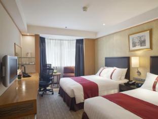 Holiday Inn Macau Hotel Macau - Külalistetuba