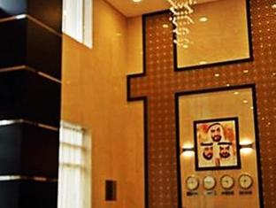 Paragon Hotel Abu Dhabi - Interior