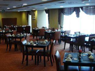 Paragon Hotel Abu Dhabi - Restaurant