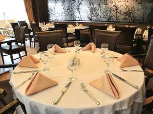 Levni Boutique Hotel & Spa Istanbul - Restaurant