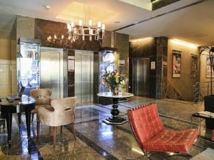 Levni Boutique Hotel & Spa Istanbul - Lobby