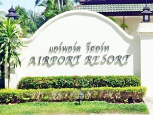 Airport Resort Phuket - Entré