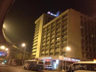 /da-dk/jinjiang-inn-qingdao-zhongshan-rd/hotel/qingdao-cn.html?asq=vrkGgIUsL%2bbahMd1T3QaFc8vtOD6pz9C2Mlrix6aGww%3d