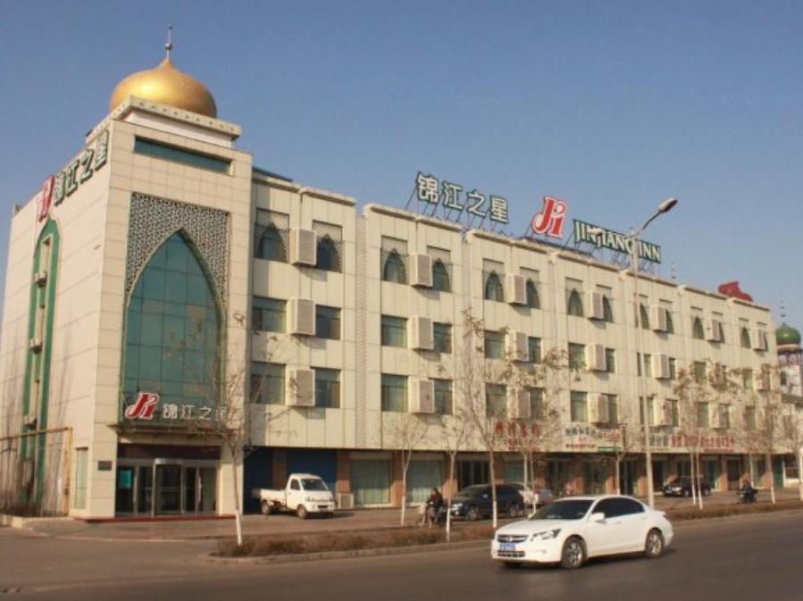 Jinjiang Inn Yinchuan Xinyue Square