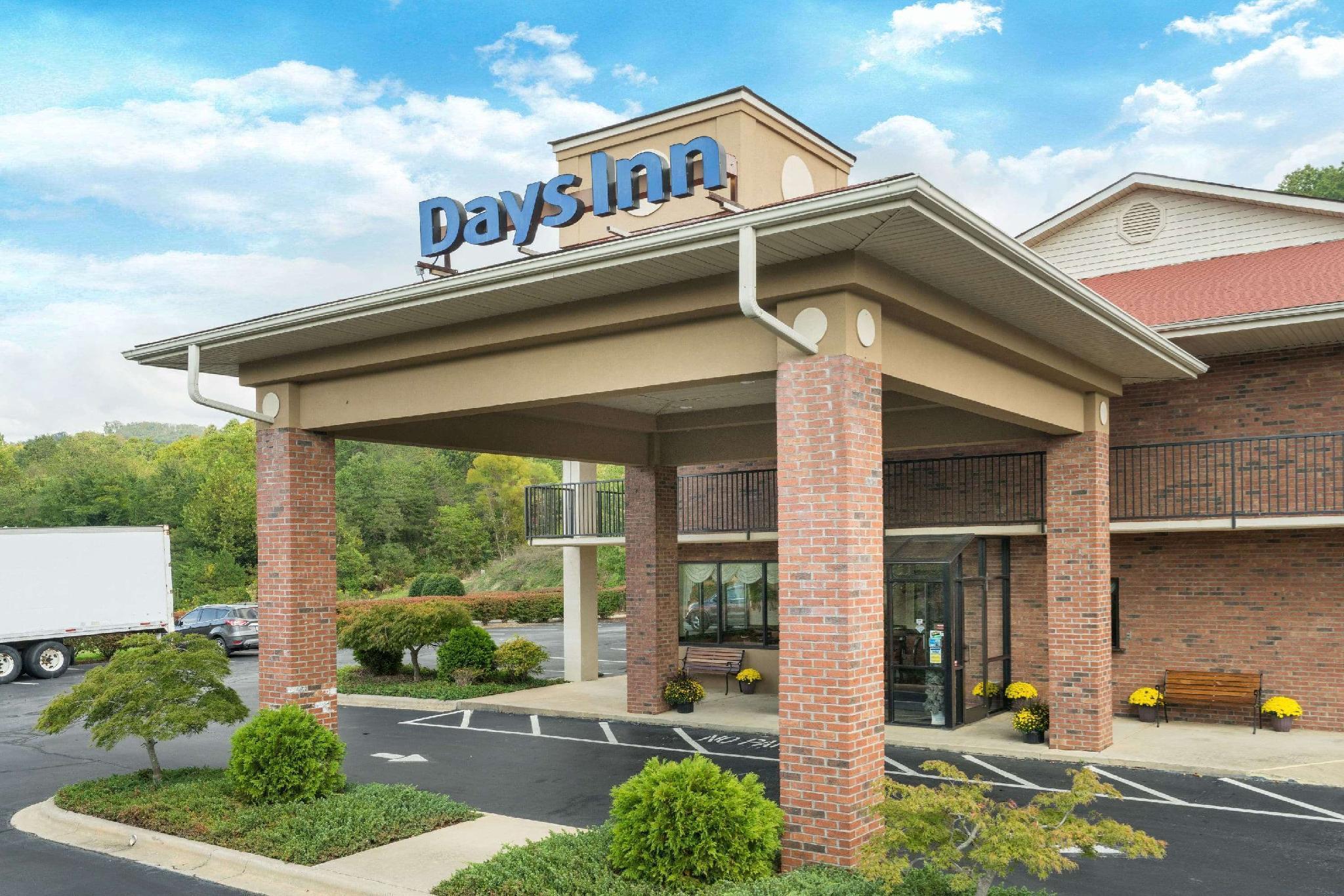 Days Inn By Wyndham Asheville North