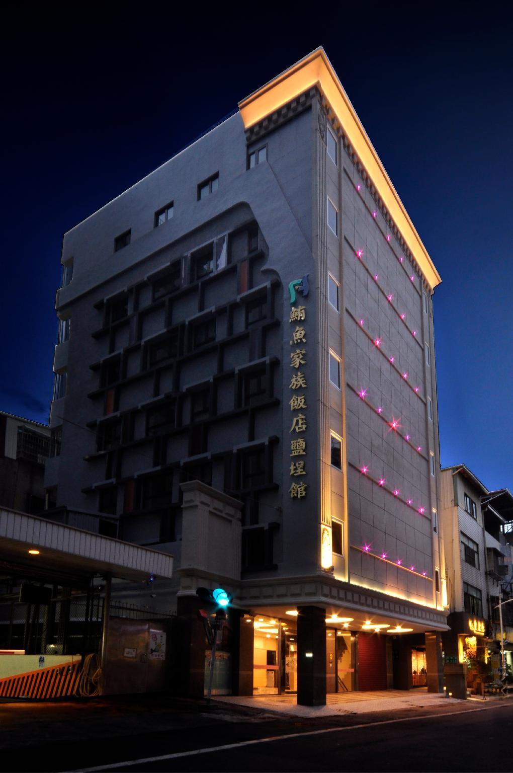 Fish Hotel Yangcheng