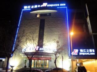 Jinjiang Inn Anyang Wenfeng Main Road Anyang - Exterior
