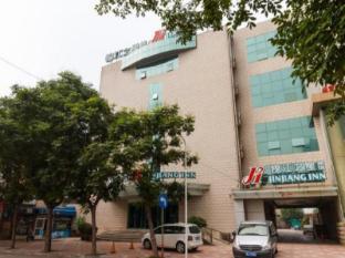 Jinjiang Inn Anyang Wenfeng Main Road Anyang