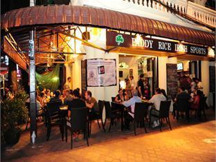 Paddy Rice Phnom Penh - Pub/Lounge